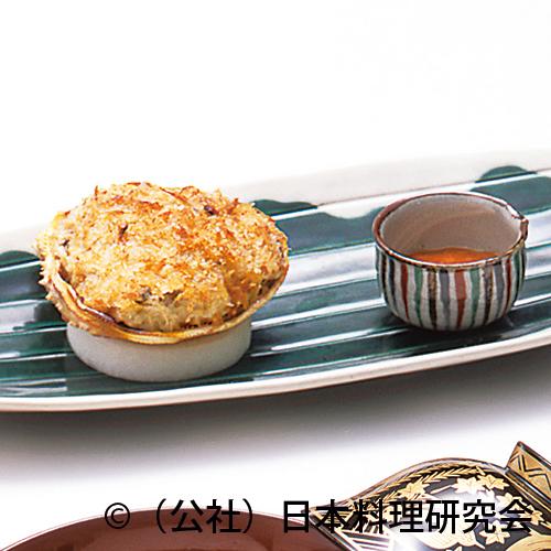 蟹甲羅玉素焼